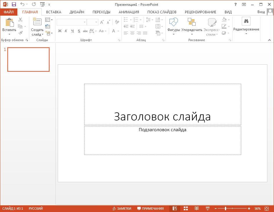 "Ðктиватор Office 2013 Стандарт Ð""Ð»Ñ Windows 8"